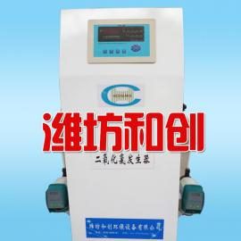 HCFB系列复合二氧化氯发生器500g/h