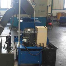 钢屑甩干机AG官方下载,钢屑脱油机配套生产线