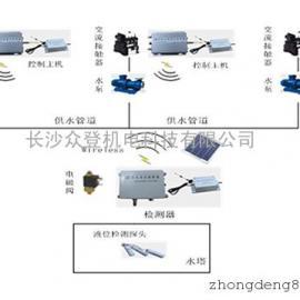 众登多水泵单水池智能无线液位控制系统技术指标