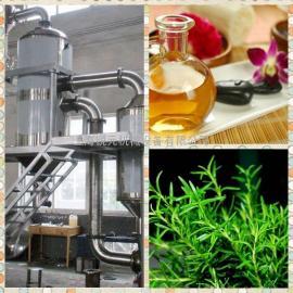 水蒸气蒸馏沉香精油提取设备
