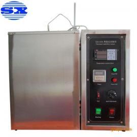 热稳定试验机仪(刚果红法,PH试纸法)