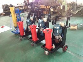 新科便移式LYC-63A液�河�V油�C��