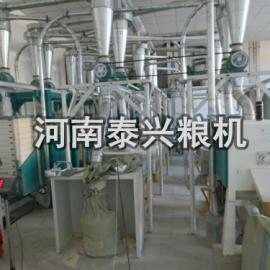 磨面机小麦玉米制粉机组