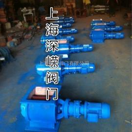 电动叶轮给料机 星型卸料器 法兰叶轮给料机 钢制星型卸料器
