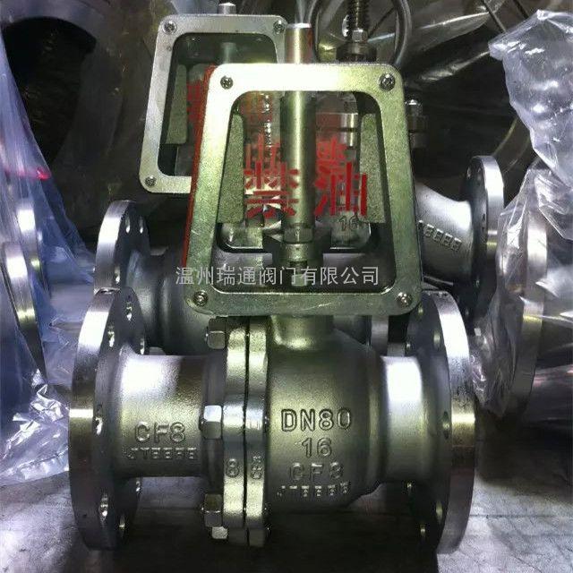 QY341F氧气球阀 氧气专用球阀