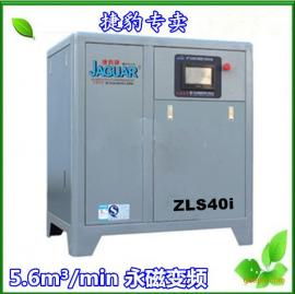 青岛永磁变频空压机厂家直销捷豹压缩机