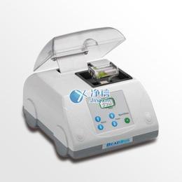 净信 JX-2015小型珠磨仪/微球珠磨仪/细胞珠磨器