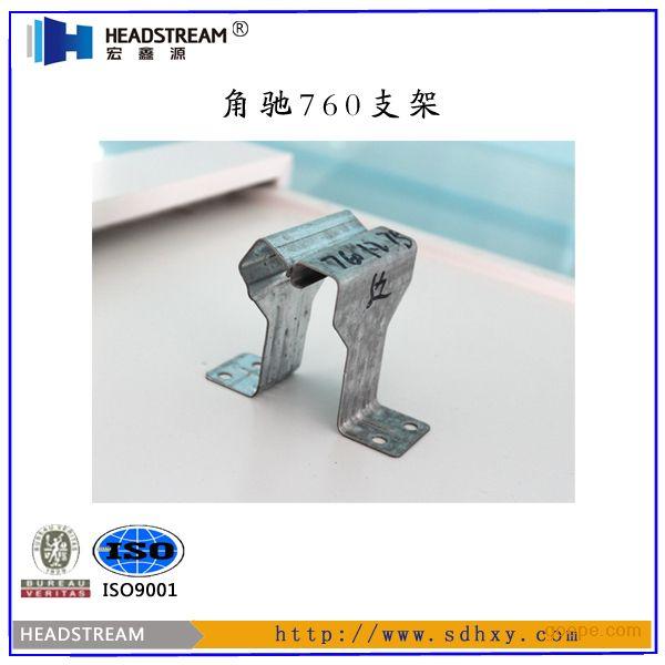彩钢瓦760支架-760彩钢瓦支架生产