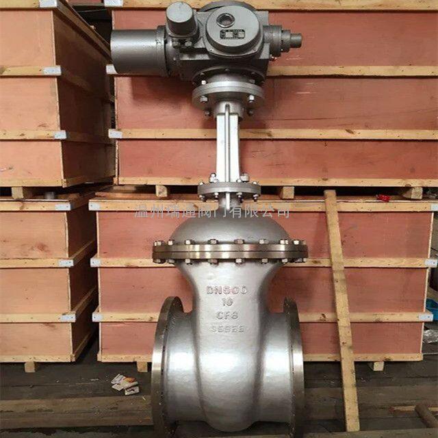 埃瑞通(APIRT)国标电动不锈钢闸阀Z941W-10P