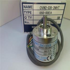 编码器ovw2-12-2mht 机床专用编码器