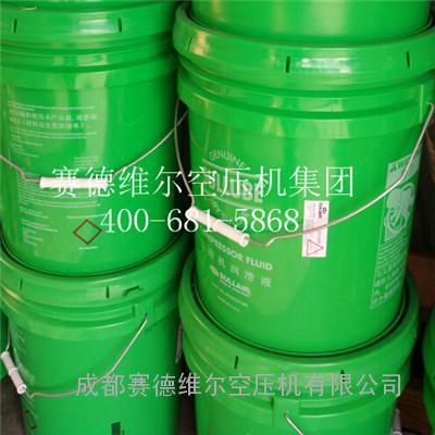 寿力螺杆机油_SULLAIR寿力螺杆泵油
