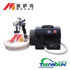 HVLP低压环保热风式喷漆机 电动涡轮低压喷漆机