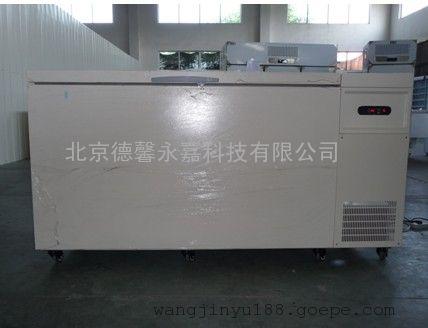 金枪鱼全系列冰箱,卧式金枪鱼冰柜56升,116升,216升,316升,4