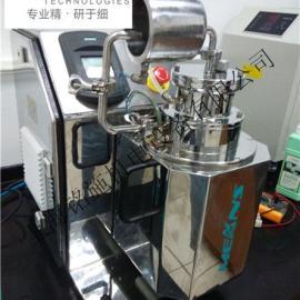 纳米级全能砂磨机砂磨机 卧式砂磨机