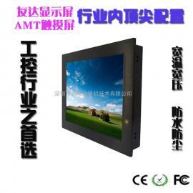 15寸无线缆防震工业平板电脑