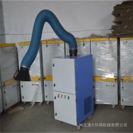 双臂焊烟净化器 dan臂焊烟净化器滤筒过滤清da环保chu厂