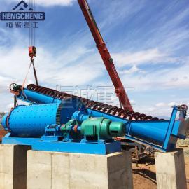 供应矿山粉碎设备――5吨处理量滚动轴承球磨机