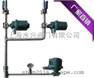 SBSII(III) 矿用射流泵总成价格